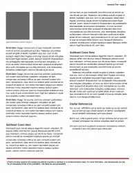 Handout joint, Page 2